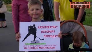 операция спасения от коронавируса в России и апокалиптические кадры — Гражданская оборона