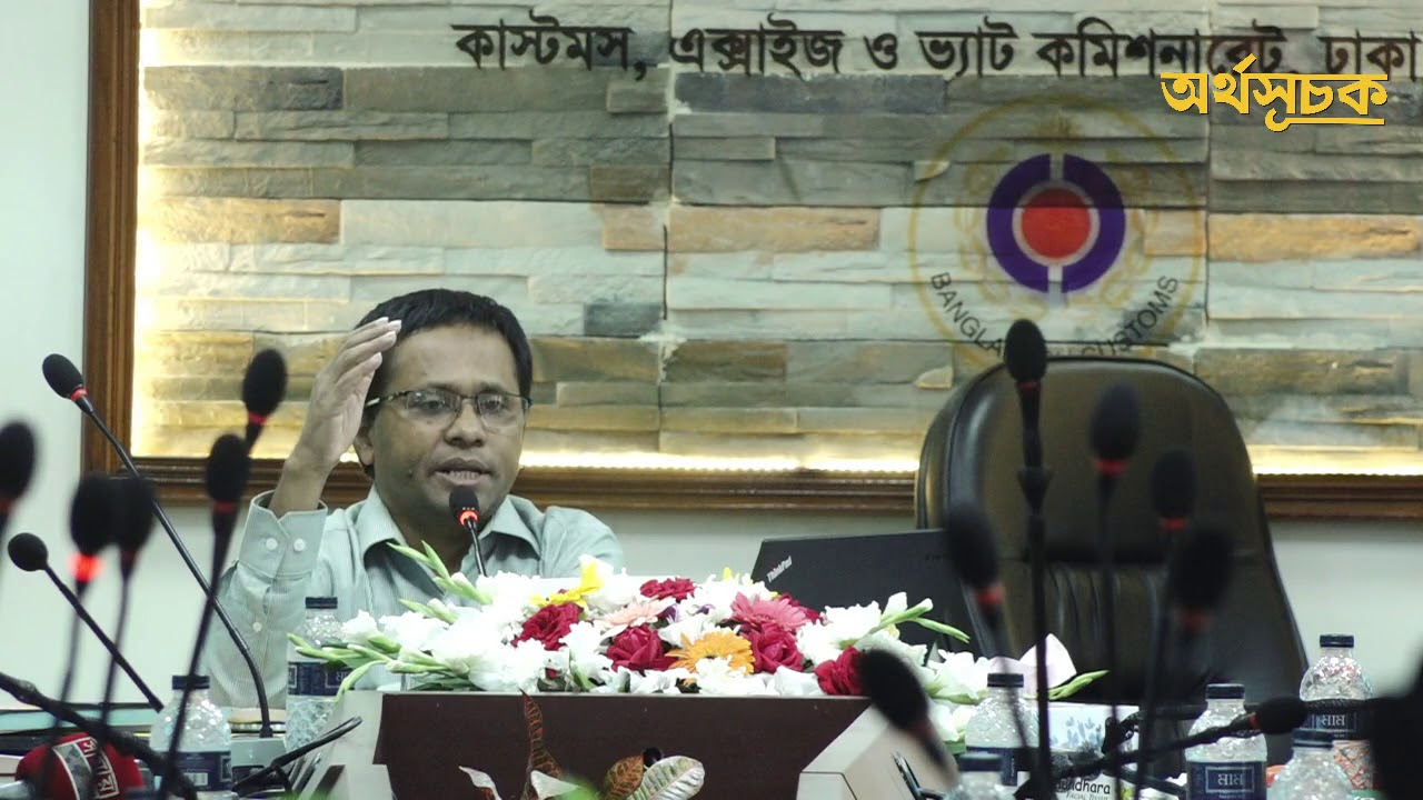 Training for taxpayers of Bangladesh Iron Steel Importers Association on 30  November 2017