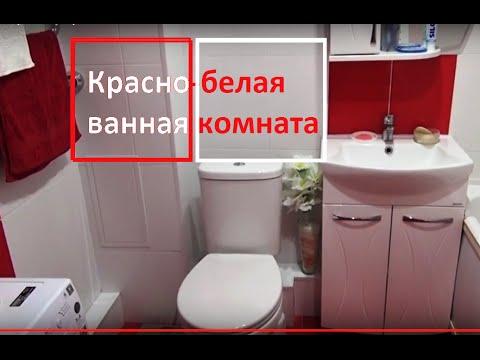 Плитка для ванной комнаты купить в интернет магазине