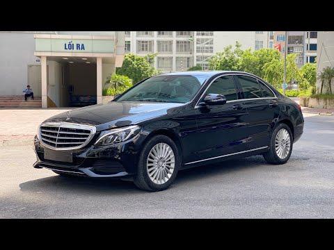 Mercedes C250 2016, Bản Exclusive, Xe Sang Giá Đẹp , Cắt Lỗ Bán Ngay 📞0967 26 8888