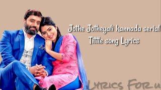 Jothe jotheyali    Lyrical video song    Kannada serial    Zee kannada