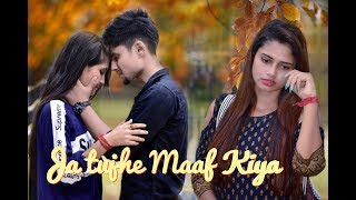 Ja Tujhe Maaf Kiya  Sad Romantic Music Song   Ft.sid & Shreya ,Baisakh