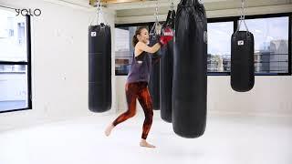 キックボクシング_サンドバッグでジャブ&キック~YOLO vol.6 誌面連動/トレーニングMOVIE~ thumbnail