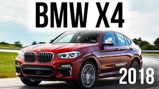 BMW X4 2018 | Тест-драйв у США | Огляд від Авто 24