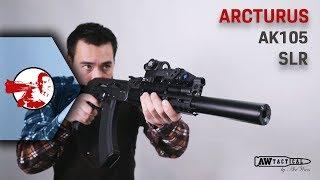 Неплохой ARCTURUS AK-105 SLR AEG
