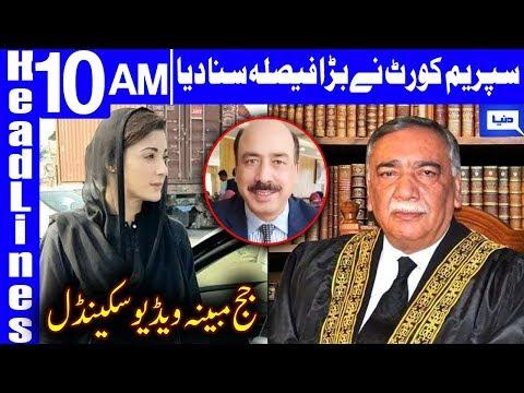 SC announces verdict on Arshad Malik video scandal case | Headlines 10 AM | 23 August 2019 | Dunya