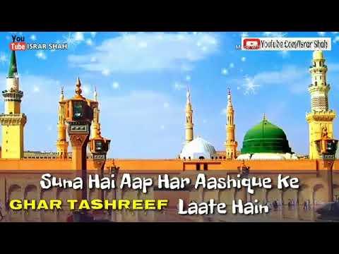 Suna hai aap har aashiq ke Ghar tashrif late hai 2019      .....
