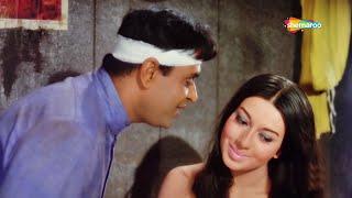 रिमझिम के गीत सावन गाये | राजेंद्र कुमार | बबिता | Rim Jhim Ke Geet Sawan - HD New Lyrical | Anjaana