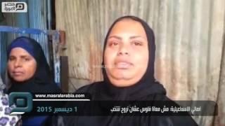 بالفيديو  مزارع بالإسماعيلية: هاتولنا عربيات تنقلنا واحنا نروح ننتخب