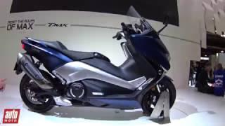 2017 Yamaha T-MAX 530 SX DX [SALON DE MILAN] : le T-MAX de l'ère numérique