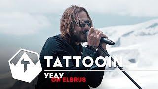 Эльбрус   Смотреть клип  Уеду   Эльбрус Live   Tattooin   Русский Рок (6+)