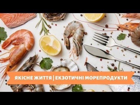 Телеканал Київ: 05.12.19 Якісне життя 18.50