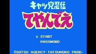 NES Speedrun Ninja Cat 00 29 38 キャッ党忍伝てやんでえ Kyattou Ninden Teyandee
