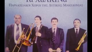 Παύλος Μελάς - Τα Χάλκινα Του Τάκη Μπέτζιου