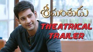 srimanthudu theatrical trailer mahesh babu shruthi haasan