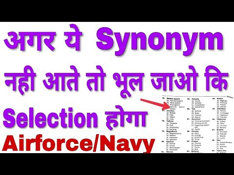 Very Important Synonyms for Airforce Airman and Navy exam