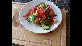 Овощной салат с сыром и арахисом: рецепт от Foodman.club