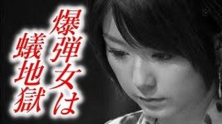 美男美女アナカップルとして羨望のまなざし だった秋元アナと生田アナ ...