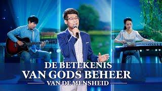 Christelijk lied 'De betekenis van Gods beheer van de mensheid' (Dutch subtitles)