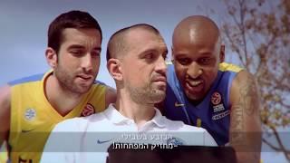 קמפיין דיגיטל למכבי תל אביב