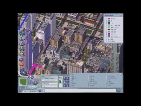 【シムシティ4】⑨工業地区2で抗議行動!?まだまだ続く建設ラッシュ!