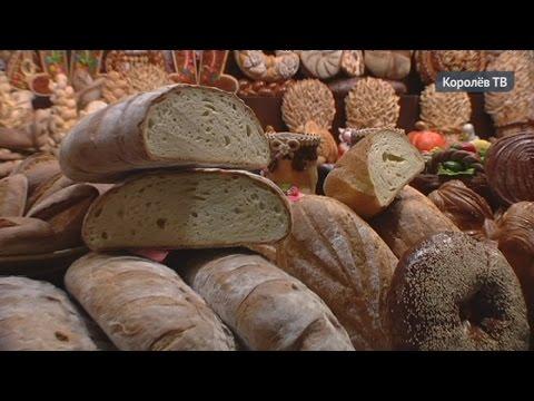 Пекари показали на выставке хлеб ручной работы