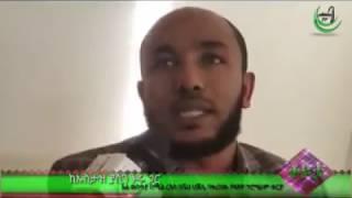 Ustaz Yasin Nuru ke Selaam Tv Gar yaderegew Qoyeta