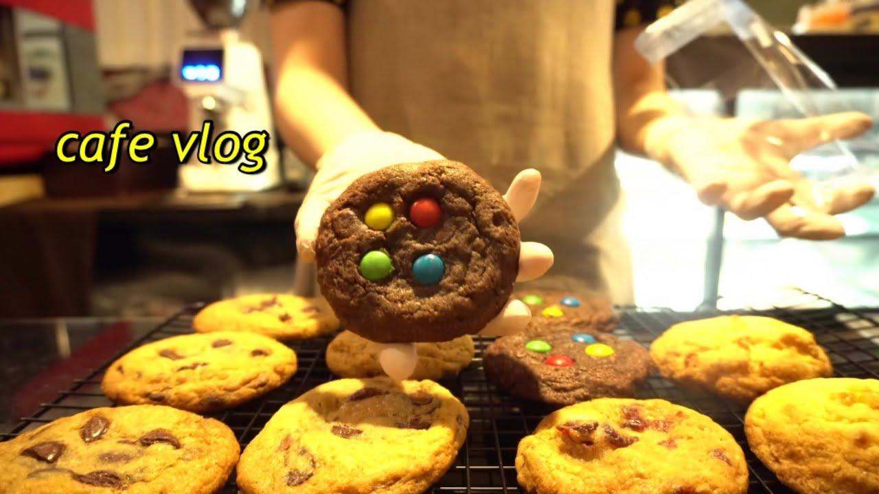 [cafe vlog] 디저트카페사장 브이로그, 카페브이로그, 타르트카페, 마들렌만들기, 쿠키굽기, korea cafe