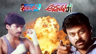Pawan Kalyan Vs Chiranjeevi - Who Is Going To Win Finally ?