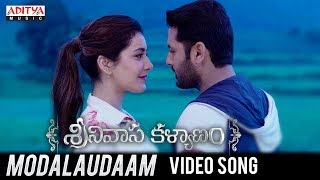 Telugutimes.net Modalaudaam Video Song