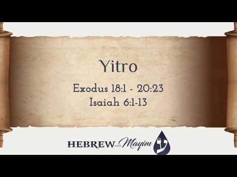 17 Yitro, Aliyah 3 - Learn Biblical Hebrew