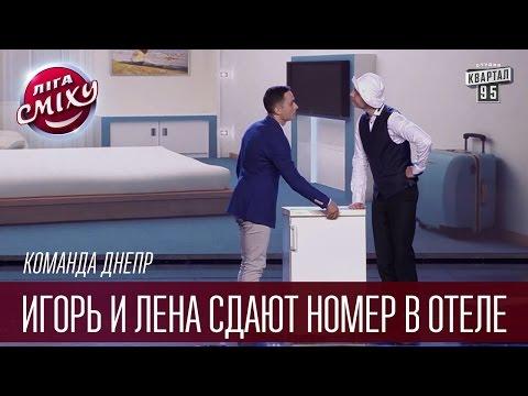 знакомства полными женщинами киев