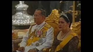 พระราชพิธีฉลองสิริราชสมบัติครบ 60 ปี (ตอนที่2)