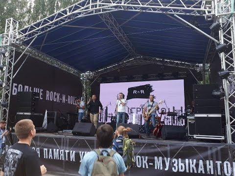 "Фестиваль ""Чёрное знамя"" 17 августа 2019 г. Самара, парк им.Гагарина Ю.А."
