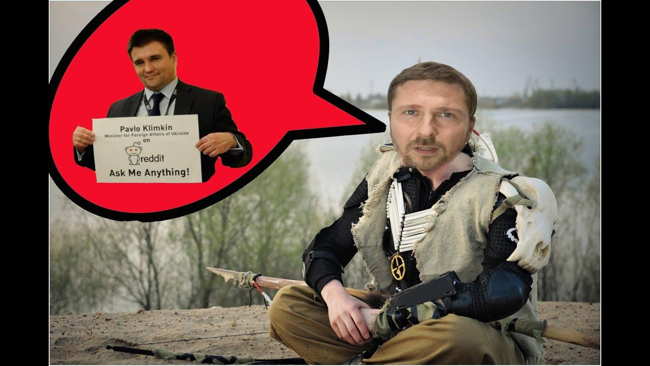 Охота на министра Климкина + English Subtitles