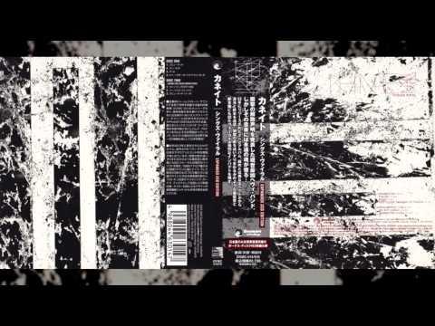 "KHANATE ""Things Viral"" [Full Album] [Japanese Press]"