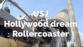 USJ Hollywood dream Rollercoaster - On Our Way