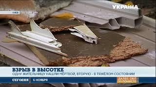 Взрыв бытового газа произошел в киевской многоэтажке