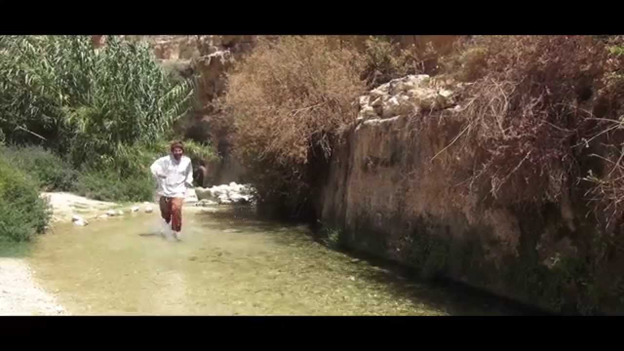 חיים גולד - איך ווער נישט פארשעמט - (Chaim Gold - (Music Video