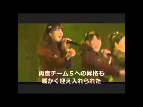 元SKE48、チームE 鬼頭桃菜 卒業によせてAVデビュー