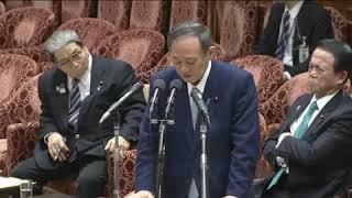 北村誠吾・地方創生相 連日の「辞任」相当レベルで「散会」2/7 衆院・予算委