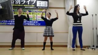 歌唱・エコアート。ダンス・レイチェル、潤、美穂。純烈・小田井涼平氏...
