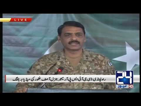 DG ISPR Major General Asif Ghafoor Complete Press Conference
