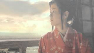 父上と母上に、祈りを捧げる江。 ※使用されている映像と楽曲の著作権、...