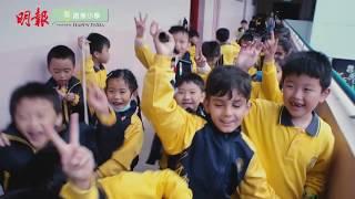 Publication Date: 2019-11-13 | Video Title: 【智識揀學校】學校像大舞台 林文燦助學生圓夢 │ 保良局林文