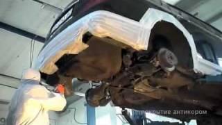 видео Антикоррозийная обработка автомобиля в Одессе