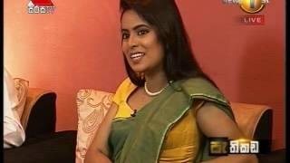 Pethikada Sirasa TV 26th May 2016