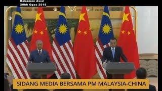 Sidang media bersama PM Malaysia - China