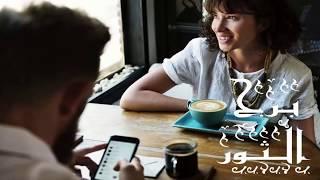 توقعات الأبراج ماغي فرح شهر ابريل 4 | نيسان 2019 بالتفصيل ماديا ومهنيا وعاطفيا / شهر السفر والمال