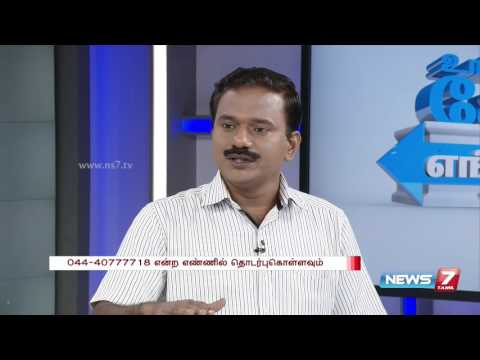 Motor or Car insurance claim procedure tips 1/2   Ungal Kelvi Engal Bathil   News7 Tamil